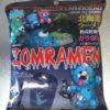【驚愕】青いラーメン、ゾンベアー食べてみた!