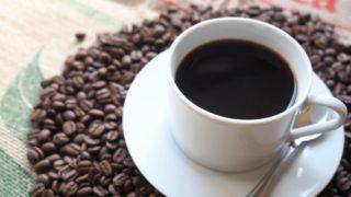 コーヒーのすごさとデメリット!!