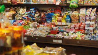 フルタ製菓のゆるくて面白いCM