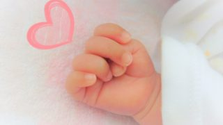 福原愛さん第一子女の子御出産おめでとうございます。