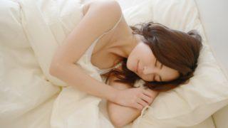 睡眠負債とは睡眠不足が長い期間貯まってきた物は解消できるの?
