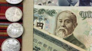 板垣退助の100円札の価値は?掃除をしてたらたくさん出てきた