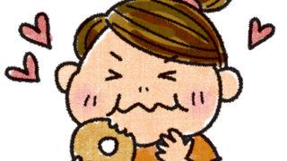 神戸フランツの魔法の壺プリンを注文して食べた感想~