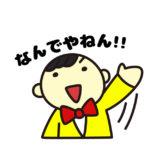 R-1グランプリ2018敗者復活戦は誰が勝ち取るのか!!