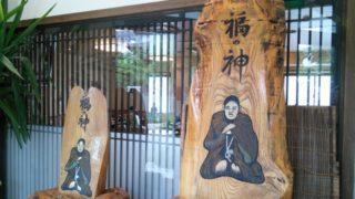 仙台四郎とは『福の神』と言われ実在した方です。