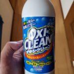 オキシクリーン使った感想は?洗濯や掃除に使いやすい?