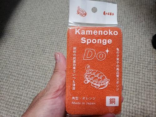 亀の子スポンジDOを使ってみた