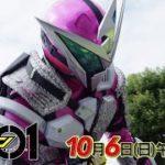 【感想】仮面ライダーゼロワン5話「カレ情熱まんが道」